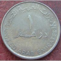 5183:  1 дирхам 2007 ОАЭ