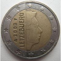 Люксембург 2 евро 2003 г. Тираж - 3 500 000 (a)