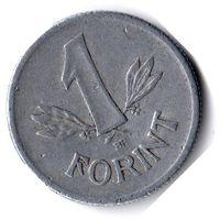 Венгрия. 1 форинт. 1967 г.