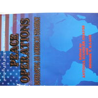 Peace operations. Developing in American Strategy