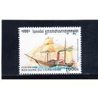 Камбоджа. Ми-1653. Пайдер-пароход Сириус, 1838. Серия: Корабли. 1996.