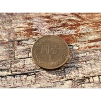 Тайвань. 1 доллар 1981 (70).