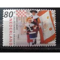 Нидерланды 1996 200 лет провинции Северный Брабант*