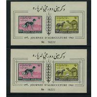 Афганистан 1961г. звери. 2 блока