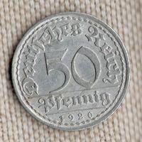 Германия 50 пфеннигов 1920 A//(Oct)