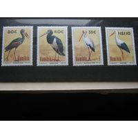 Марки - Намибия фауна птицы 4 шт аисты