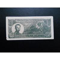 Вьетнам 5 донгов. 1948 г.
