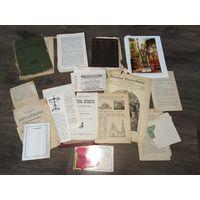 Остатки, куски, страницы и др. церковная тематика