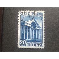 СССР 1950 восстановление Сталинграда, кинотеатр