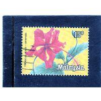 Малайзия. Mi:MY-WP 5. Цветы - Hibiscus rosa-sinensis. Серия: Вилайя Персекутан. 1979.