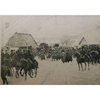 И.Розенъ.-Наполеонъ покидает остатки своей армии 5-го декабря 1812 г. фототипия.