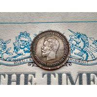 Распродажа!!! С 1...5 рублей много лотов! Монета РИ, 1 рубль 1896, В память коронации Императора Николая II, ошибка в дате.