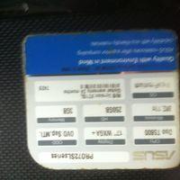 Корпус ноутбукаASUS PRO72 SL выход +19V ток4,74А.90W