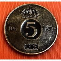 70-03 Швеция, 5 эре 1958 г.