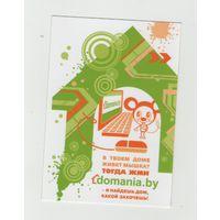 2011 Вся недвижимость  Беларуси