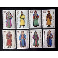 Монголия 1969 г. Национальные костюмы. Культура, полная серия из 8 марок. Чистые #0081-Ч1P5
