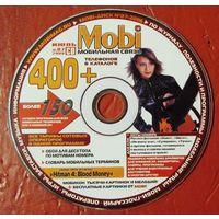 Диск из журнала Mobi 7/2006