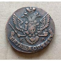 5 копеек 1788