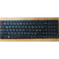 Клавиатура для ноутбука ASUS (A53U, A53Ta, K53Be, K53U, K53Z, K53Ta, K73Be, K73Ta, X53Be, X53Ta)