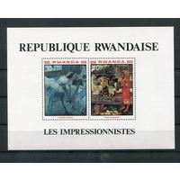Руанда 2012- искусство живопись - блок - Дега Гоген **