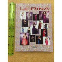 Каталог Вечерняя мода Le Rina 130 страниц
