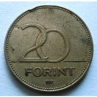 20 форинтов 1995 Венгрия
