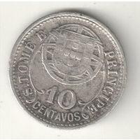 Сан-Томе и Принсипи 10 сентаво 1929
