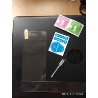 Защитное стекло на экран телефона (14х7см)