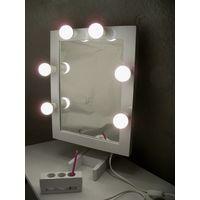 Зеркало гримерное (макияжное, театральное) 004 (светодиодные лампочки в комплекте)