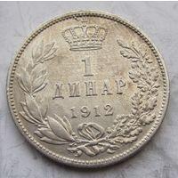 Сербия, динар, 1912, серебро