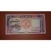 Банкнота 50 фунтов Судан 1990