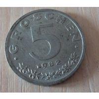 5 грошен Австрия 1982 г.в. KM# 2875, 5 GROSCHEN, из коллекции