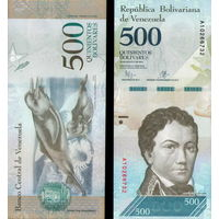 Венесуэла  500  боливаров  образца 2007 года  UNC