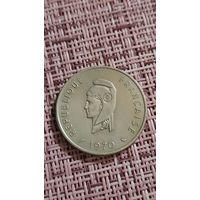 Афар и Исса 50 франков 1970 г