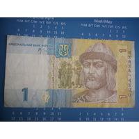 1 гривна Украина 2006г