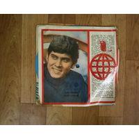 Звуковой журнал Кругозор-8\1970
