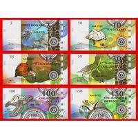 Острова Гилберта (Микронезия, Кирибати) ВСЯ СЕРИЯ – 6 банкнот. 2016г. Черепахи. UNC. Пресс.  распродажа