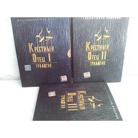Крестный отец Трилогия Коллекционное издание(4DVD)