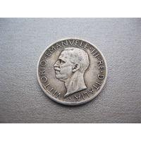 Италия. 5 лир. 1927 г. Виктор Эммануил III. серебро.
