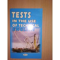 Технический английский тесты