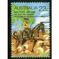 Австралия 1980 Mi# 711 (AU017) гаш.