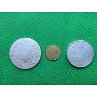 Две монеты по 5 рупий каждая Афганистан