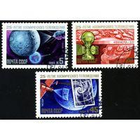 Космическое телевидение СССР 1984 год серия из 3-х марок