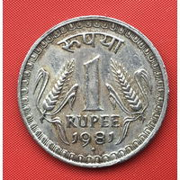 75-13 Индия, 1 рупия 1981 г. Единственное предложение монеты данного года на АУ
