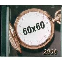 2CD Various - 60x60 (2006-2007)  Electronic,  Experimental, Ambient