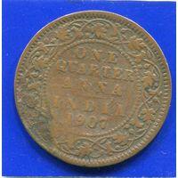 Британская Индия 1/4 анна 1907 , Edward VII