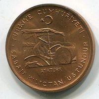 (A2) ТУРЦИЯ - 10 КУРУШ 1971 АТАТЮРК КМ898.1 UNC