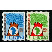 Либерия - 1969г. - 5 лет Африканскому банку развития - полная серия, MNH [Mi 723-724] - 2 марки