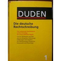DUDEN орфографический словарь немецкого языка