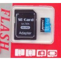 Flash-карта 64 Gb 10 класс с переходником защитой